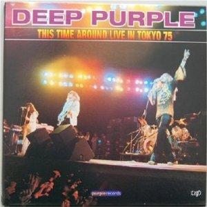 Deep Purple This Time Around