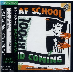 Second Coming by Deaf School
