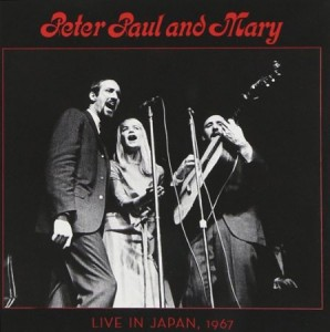 Peter Paul and Mary Live in Japan 1967