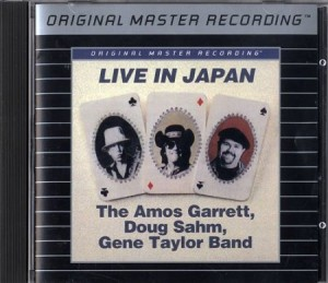 The Amos Garrett Doug Sahm Gene Taylor Band Live in Japan