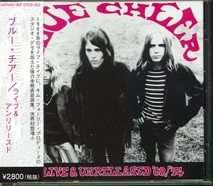 Blue Cheer Live & Unreleased Vol 1